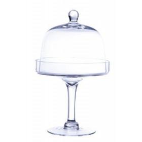 La cloche sur socle à pied 22,5cmx12,5cm