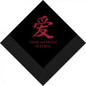 Les 100 serviettes personnalisées asie 12,5cm