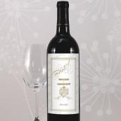 Les 8 étiquettes bouteille vin sceau royal