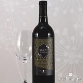 Les 8 étiquettes bouteille de vin opulence